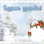 DocDoc: новорічні свята відзначені зльотом звернень до наркологів